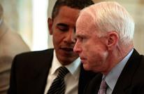 """هكذا رد ماكين على امرأة وصفت أوباما بـ""""العربي"""" (فيديو)"""