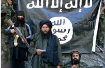 مقتل زعيم تنظيم الدولة في أفغانستان