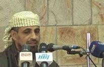 """""""الإصلاح"""" يرد على اتهامات """"أبو العباس"""" المدعوم إماراتيا"""