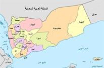 الرياض تستخدم أنابيب عراقية لتصدير نفطها عبر المهرة باليمن