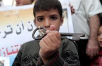 قناة إسرائيلية: أمريكا تعلن خطة لشطب حق العودة خلال أيام