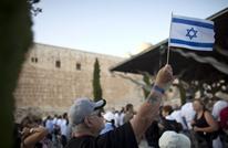مخطط إسرائيلي لتوسعة ساحة البراق بالأقصى لصالح اليهود