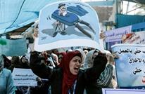 """حجب التمويل عن """"أونروا"""".. قرار أمريكي يفجّر قلقا لبنانيا"""