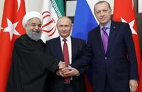 الرئاسة التركية: عرض من روحاني لأردوغان يستثني روسيا