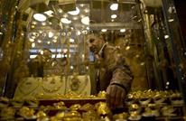 الذهب لأدنى مستوى في 4 أشهر بعد بيانات أمريكية قوية