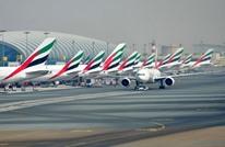 انخفاض المسافرين عبر مطار دبي 70 بالمئة خلال 2020