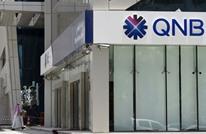 أصول بنوك قطر قفزت 6.5 بالمئة في يوليو الماضي