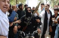 مجلس الأمن يدعو طالبان للالتزام بوقف إطلاق النار