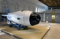 نائب روسي يقترح نشر أسلحة نووية في سوريا