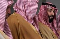إيكونوميست: القمع في السعودية يصل لمستوى جديد.. كيف؟
