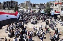 آلاف السوريين يبدأون بالعودة من دمشق وريفها إلى داريا