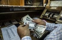 مصر تتوسع في إصدار النقد.. والتضخم يلتهم مدخرات المصريين