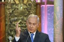 """خبير إسرائيلي: دخلنا في """"دوامة مركبة"""" بسبب نتنياهو"""