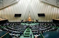البرلمان الإيراني يستجوب روحاني بشأن سياسته الاقتصادية