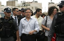 """يوسي بيلين يدعو لحل السلطة """"وتسليم المفاتيح"""" لإسرائيل"""