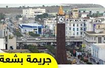 أسبوع مليء بجرائم الاغتصاب في العالم العربي أبشعها في تونس