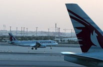 العدل الدولية تقر باختصاص إيكاو بقضية قطر ضد دول الحصار