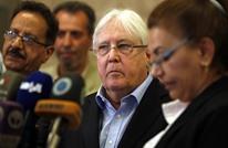 المبعوث الأممي سيدعو أطراف حرب اليمن للاجتماع في 6 سبتمبر