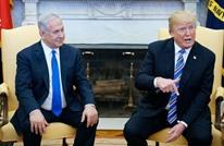 """وزير إسرائيلي: انسحاب واشنطن من """"النووي"""" لم يخدمنا"""
