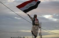 """هيرست: السعودية تدفع لإقامة حكم ذاتي """"سني"""" في العراق"""