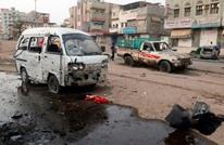 """""""التحالف"""" ينفي مسؤوليته عن مجزرة الحديدة باليمن"""