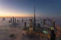 وول ستريت جورنال: ما أسباب تراجع مستوى الاقتصاد في دبي؟