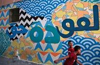 """تفاعل متواصل مع حملة """"العودة حقي وقراري"""" الشعبية (شاهد)"""