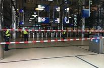 هجوم طعن بهولندا في محطة قطارات والشرطة تصيب المهاجم