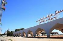 استئناف الملاحة بمطار معيتيقة في ليبيا بعد توقفها عدة ساعات