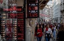 هبوط مفاجئ لليرة التركية أمام الدولار قبيل عيد الأضحى