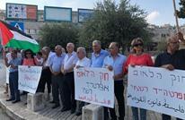 """احتجاجات في الداخل الفلسطيني المحتل على قانون """"القومية"""""""