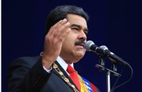 """ماتيس يصف مادورو بـ""""الطاغية"""".. والأخير يرفع الأجور المتدنية"""