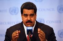"""""""فيسبوك"""" تجمد صفحة رئيس فنزويلا بسبب علاج لفيروس كورونا"""