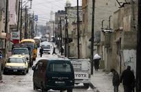 تقرير لمركز العودة عن خدمات الأونروا لأبناء غزة في الأردن