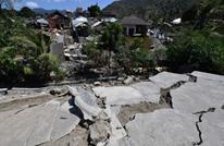 بحث يكشف عن زلزال استمر مدة 32 عاما وقتل الآلاف