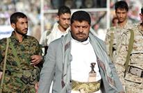 عرض الحوثي بشأن خاشقجي يثير جدلا على تويتر