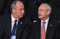 """""""الشعب الجمهوري"""" نحو الانقسام.. هذا ما يجري في حزب أتاتورك"""