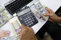 """""""الحرس الثوري"""": الإمارات وراء زعزعة سوق العملة الإيرانية"""