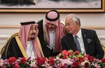 """ماليزيا تغلق مركزا لـ""""مكافحة الإرهاب"""" افتتحه الملك سلمان"""