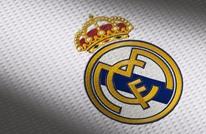 كورونا يُفجع قلعة ريال مدريد بوفاة جديدة