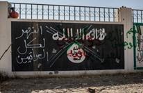 """تقرير: تنظيم الدولة مستمر في بث الدعاية عبر """"فيسبوك"""""""