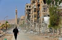 هذه هي كلفة الدمار في سوريا بعد سبع سنوات من الحرب