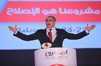 "انشقاقات تعصف بـ""مشروع تونس"" ومرزوق يستجدي قواعده"