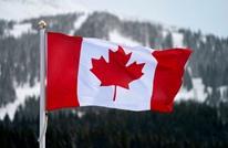 لاجئة من إثيوبيا تدفع محكمة كندية لتعليق اتفاق مع أمريكا