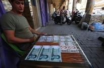 الريال الإيراني يهبط لأدنى مستوى في تاريخ البلاد