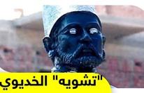 إعادة ترميم تؤدي إلى تشويه تمثال أحد أبرز الشخصيات التاريخية في مصر
