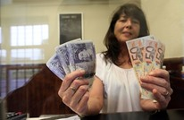 الاسترليني يخترق مستوى 1.24 دولار بفعل آمال بتعاف اقتصادي