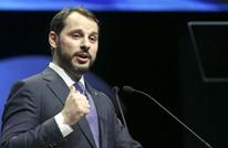 وزير مالية تركيا يتحدث عن ضعف الليرة واكتشاف غاز جديد
