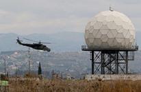 قاعدة حميميم الروسية بسوريا تتعرض لهجوم بطائرات مسيرة
