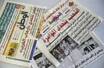 لماذا بدأت حكومة مصر خطة للتخلص من الصحف القومية؟